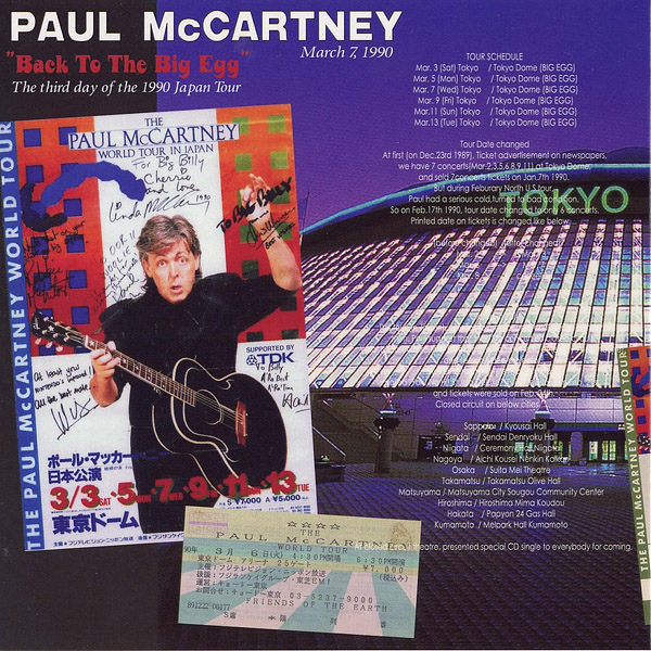 Back To The Big Egg (Unofficial live) by Paul McCartney