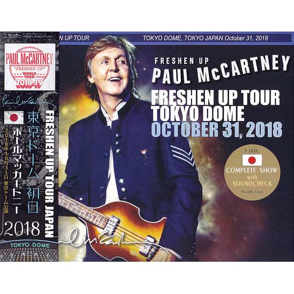Freshen Up Tokyo Dome October 31 2018 (Unofficial live) by Paul